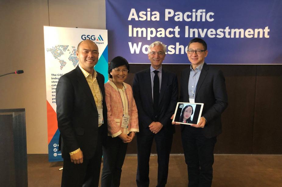 亞太影響力投資工作坊